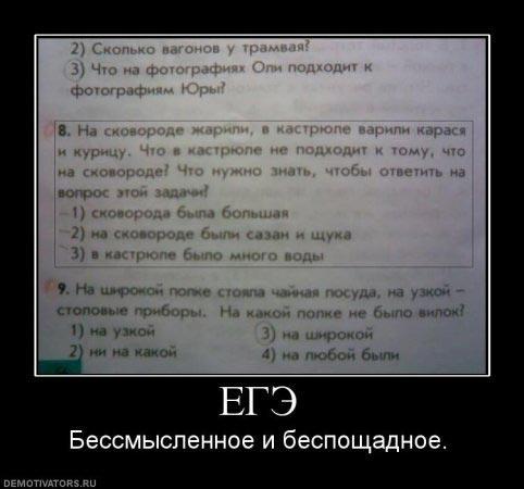 Красные уголья гдз по русскому языку 4 кузнецова связь строение