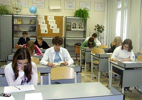 Гдз по обществу 8 класс котова лискова рабочая тетрадь английскому языку