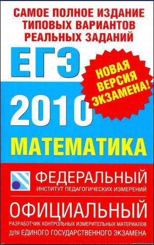 May occur user богданович математика 4 к 2004 гдз контурную карту походы