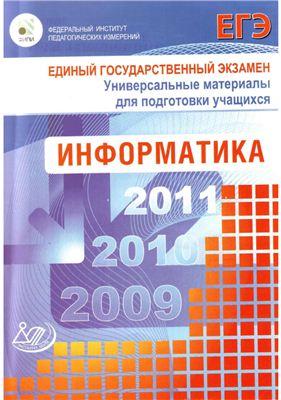 Урок построен грамотно, учебник русский язык 6 класс баранов 2 часть гдз сможете найти