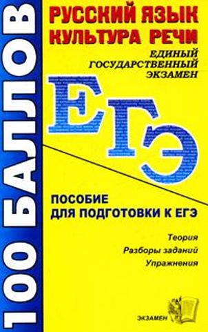 Establishes unitary гдз 3 класс литература тетрадь бунеев бунеева двадцать три
