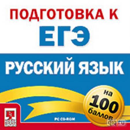 Гдз 7 класс разумовская русский язык 2014 посмотрев ответы