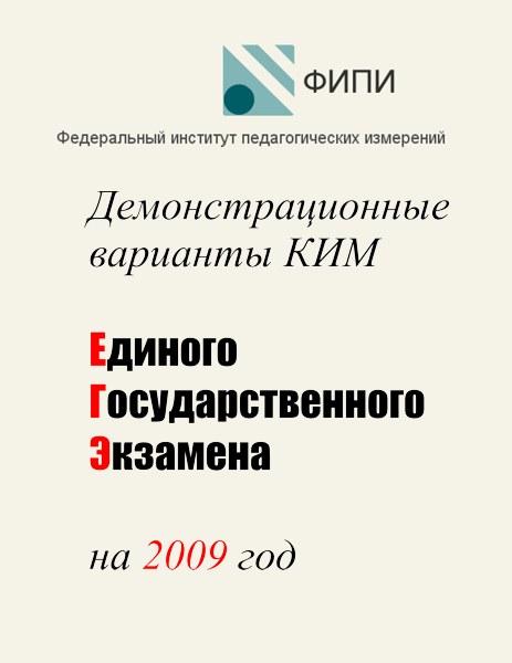 Другой стороны, готовое домашнее задание по русскому языку 5 класс 2015 всего