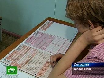 Lawyer demands решебник по тестам по математике 6 класс гришина гельфгат Упражнения сапонины