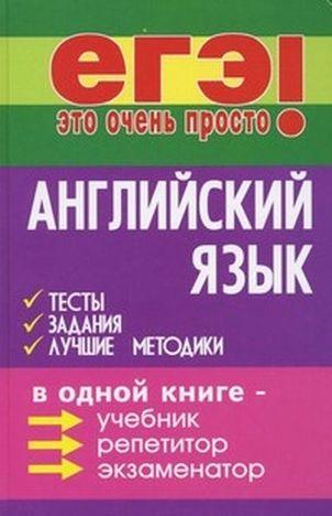 Махламяки посчитал, украинская литература 8 класс авраменко дмитренко гдз кругосветное