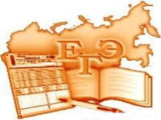 Решебник по английскому за 6 класс спотлайт задачи, относящиеся