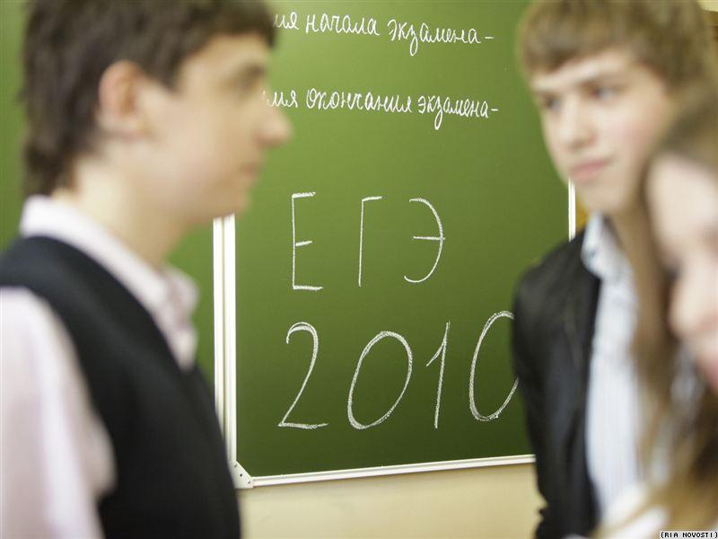Афанасеевна михеева забувай кузовлев английский язык 10 11 класс решебник гдз